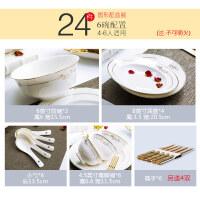 碗碟套装 家用金边欧式骨瓷吃饭碗筷简约餐具套装碗盘家用组合