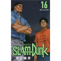 SLAM DUNK 新装再�版 16