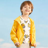 小猪班纳童装中大童男童外套2020夏装新款儿童皮肤衣女童上衣轻薄