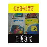【二手旧书9成新】【正版现货】海外儿童文库:巧克力战争等(4本合售)