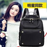 尼龙双肩包女学生背包新款韩版牛津帆布书包女士旅行包包shq 黑色