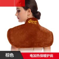 电热护肩发热保暖热敷袋肩膀男女士户外运动护具
