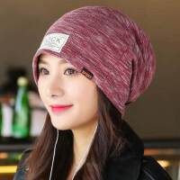 帽子女韩版潮时尚百搭套头帽加绒保暖学生帽成人睡帽女