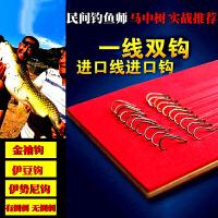 鱼钩套装精绑子线双钩成品手工鱼钩进口鱼线绑好的组钓鱼用品套装 0.6号
