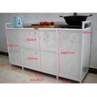 简易经济型小碗柜 茶水柜铝合金阳台柜子厨房储物柜餐边柜 白六门灶台柜 143*43*87 双门