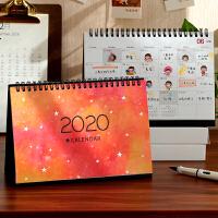 千寻时光台历2020年大格子桔色星空简约创意记事日历可爱计划本