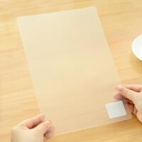 晨光透明垫板 磨砂透明 书法练字学生垫板 16K 晨光垫板学生考试垫板 ADB98308办公垫板