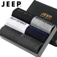 JEEP SPIRIT正品美国吉普男士袜子短袜成年男袜透气舒适休闲弹力船袜春夏薄款棉质运动袜