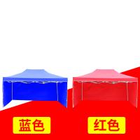 加粗广告四脚帐篷户外折叠伸缩摆摊印字夜市遮阳棚停车棚雨棚大伞Z 蓝色 粗腿3X6+3面厚围