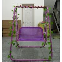 儿童秋千吊椅吊床室内户外儿童玩具家用阳台双人吊椅支架p