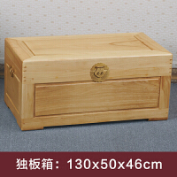香樟木箱子雕花婚嫁箱实木字画箱收纳箱复古衣箱储物箱嫁妆箱