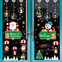 圣诞节装饰品门贴店铺橱窗玻璃贴纸店面场景布置挂件雪花圣诞老人