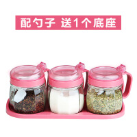 厨房生活用品调料盒子玻璃油壶调味罐调味盒调料瓶盐罐酱油瓶套装