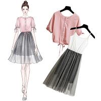 网纱连衣裙2018夏季褶皱奶油裙温柔裙网红少女两件套装超仙高腰显瘦