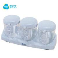 茶花圆形三组调味杯 调料盒 调味瓶罐调味盒 2513