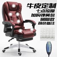 电脑椅家用舒适懒人可躺办公椅老板椅升降转椅按摩搁脚午休座椅子 +弹簧包 铝合金脚 固定扶手