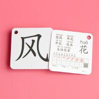 特价无图识字卡片人教版一年级生字卡片写字卡片玩具认知卡片(5)