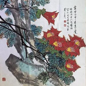 中国美术家协会理事 郭怡琮《花卉》DW163
