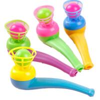 80后童年怀旧吹吹乐塑料悬浮吹球器魔术悬浮球 儿童宝宝经典玩具5个装