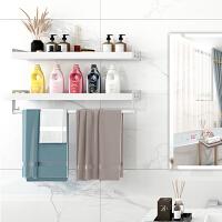 太空铝浴室置物架黑色毛巾浴巾架卫生间卫浴厕所五金挂件免打孔式
