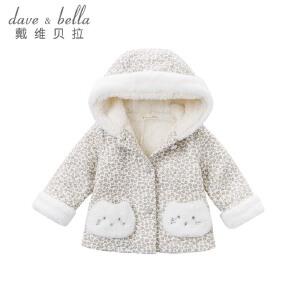 davebella戴维贝拉秋冬季外套 女童加绒连帽保暖外套DB6110