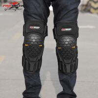 摩托车骑行护膝防摔骑士越野装备防风护腿机车护具四季男女