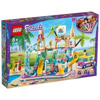 【当当自营】LEGO乐高积木 好朋友Friends系列 41430 夏日奇趣水上乐园 玩具礼物