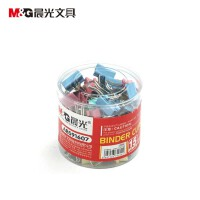 M&G晨光 ABS91607 长尾夹15mm彩色(1盒)当当自营