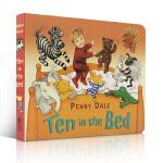 顺丰发货 Ten in the Bed 纸板书 吴敏兰推荐绘本第94本 名家Penny Dale经典英文原版亲子读物