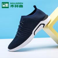 木林森男鞋夏季透气网鞋2018新款平底网面运动休闲鞋飞织跑步鞋子