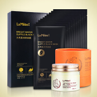 莱玫黑面膜马油膏化妆护肤品套装深层清洁保湿补水控油收缩毛孔