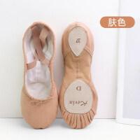 舞蹈鞋成人女软底练功鞋瑜伽鞋弹力布芭蕾舞鞋