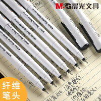 晨光会议笔专用签字笔0.5mm纤维笔头微孔墨水笔办公中性笔学生用
