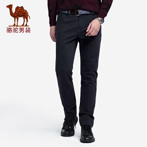 骆驼男装 2018秋冬新款青年纯色休闲裤中腰直筒舒适微弹长裤子男