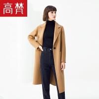 高梵2018秋冬新款韩版长款过膝毛呢外套潮宽松双面呢羊毛大衣女