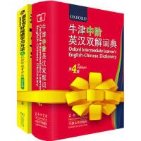 牛津中阶英汉双解词典(附赠道乐吉学习方法一本) 9787100067478 [英] Joanna Turnbull(特
