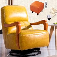 北欧设计师客厅卧室单人位沙发懒可摇旋转休闲阳台功能小椅子 组合