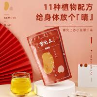 雷允上 红豆薏米茶大麦苦荞茶叶花茶芡实赤小豆薏仁茶组合花茶 150克/袋(5克X30包)