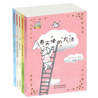 课外阅读必读经典书目第一辑(启发童话小巴士桥梁书共5册)