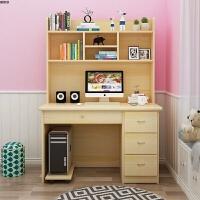 实木电脑桌松木学习桌用书橱书桌带书架简约现代写字台 120*55抽屉款 清漆款