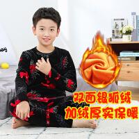 【品牌秒��r:69】男童加�q加厚保暖套�b�和�保暖�纫露�女童�p面�q保暖衣