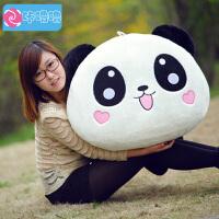 方巾款趴趴熊猫公仔 毛绒玩具 生日礼品  情人节礼物