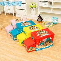 物有物语 收纳凳 卡通汽车收纳凳儿童玩具储物凳可折叠收纳箱防水整理箱