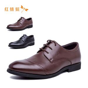 【专柜正品】红蜻蜓纯色圆头低跟舒适户外休闲男皮鞋