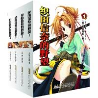 织田信奈的野望1-4册 儿童漫画 图书籍 春日御影漫画书