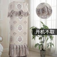 客厅空调套空调罩立式空调柜机防尘罩格力三菱长方形柜机套