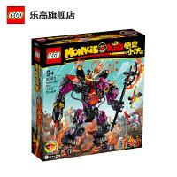 【����自�I】LEGO�犯叻e木 悟空小�b系列 80010 牛魔王烈火�C甲 玩具�Y物
