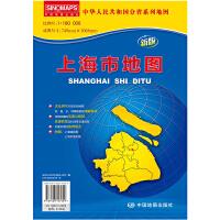 中华人民共和国分省系列地图・上海市地图(折叠袋装)