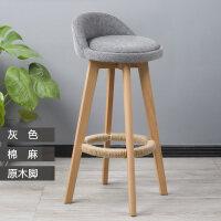实木吧台椅旋转创意高椅欧式酒吧椅前台复古吧凳简约高脚凳