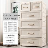 加厚塑料收纳柜子抽屉式储物柜衣服箱衣柜家用五斗柜